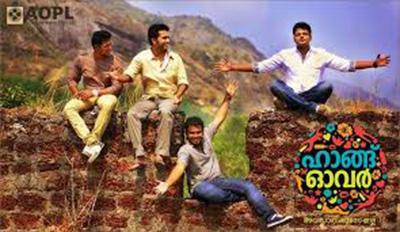 100 degree celsius malayalam movie shwetha menon gets a blackmail call - 2 4