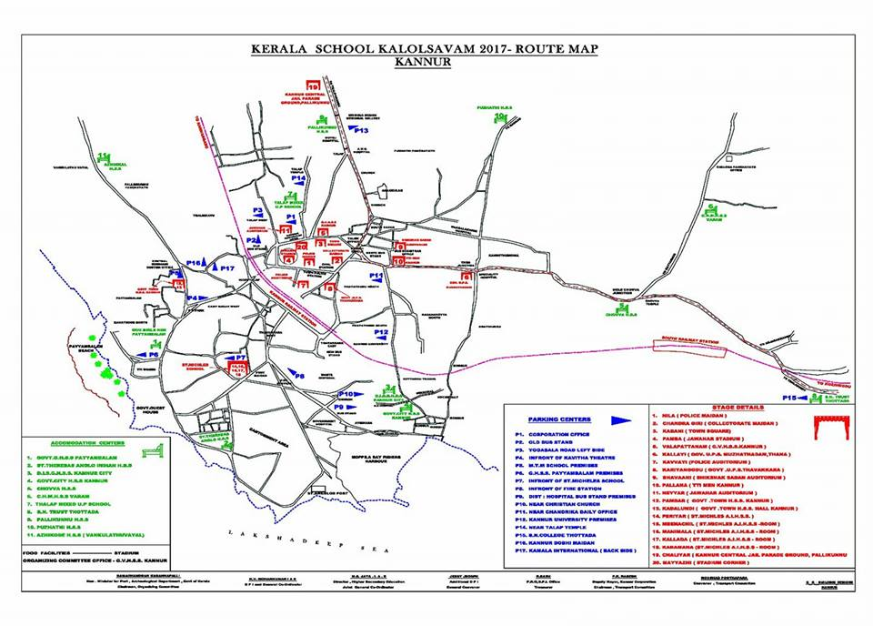 Venue And Map Of Th Kerala School Kalolsavam Kannur Kerala - Kannur map