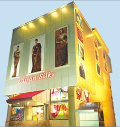 Kalyan Silks, Thrissur